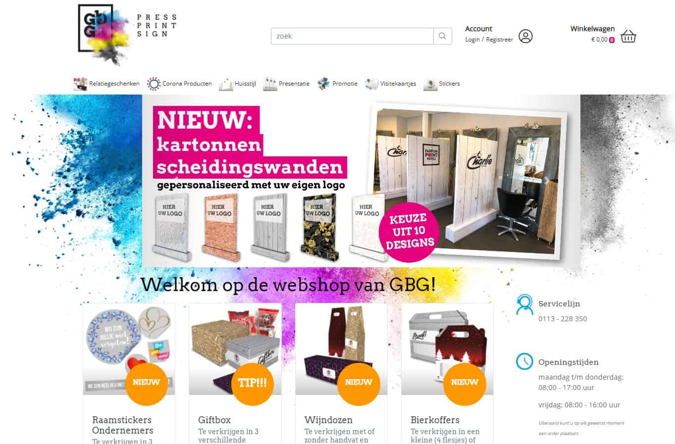GBG webshop